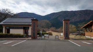田貫湖入り口