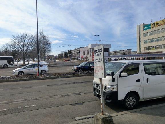 北広島駅ロータリー