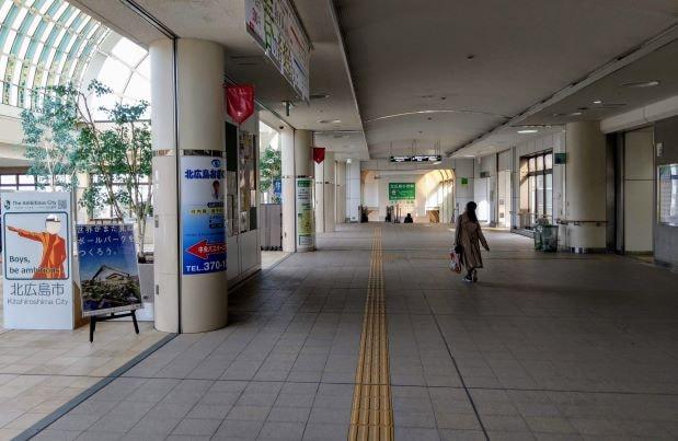 北広島駅構内